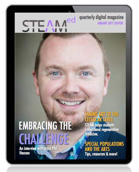 STEAM in 2017 Quarterly Digital Magazine, Education Closet