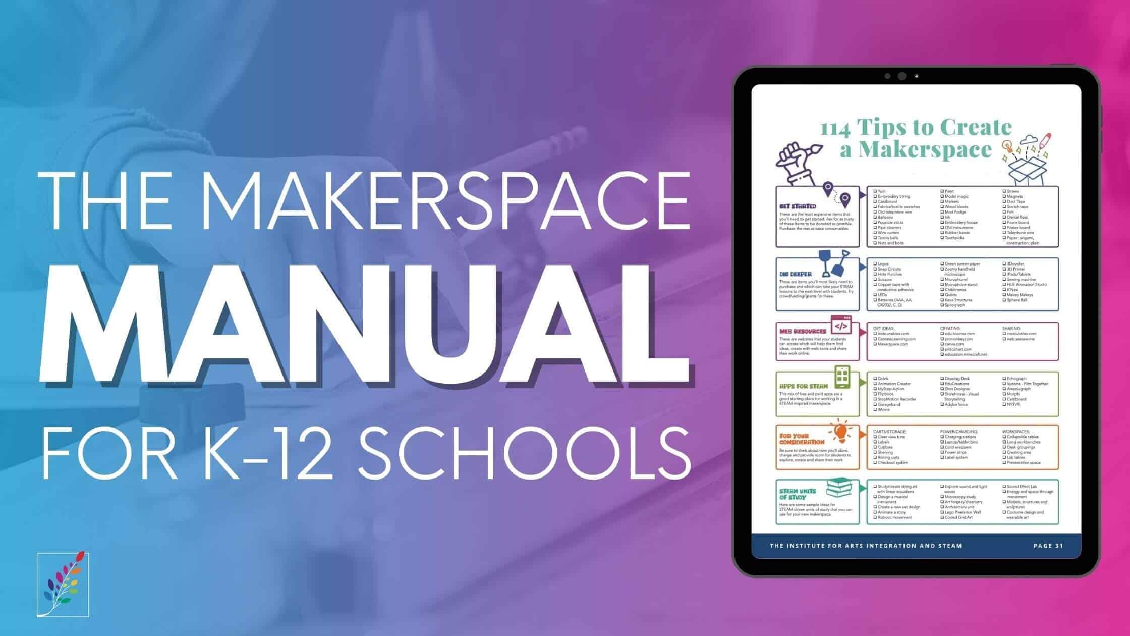 makerspace manual